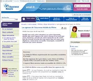 Site CPAM Lyon